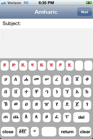Unicode - Ethiopic