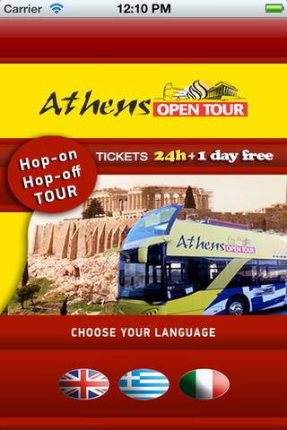 Athens Open Tour athens culture