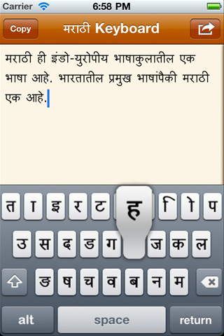 For marathi typing translation free to download pc english software
