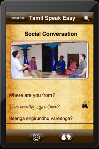 Tamil Speak Easy.