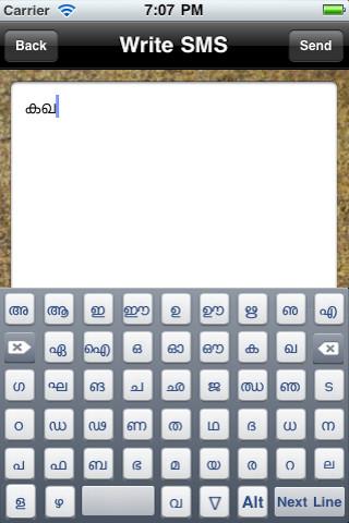 Download Aasaan - Hindi Typing Tutor for free