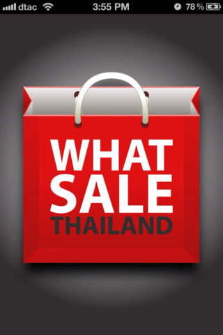 WhatSale Thailand scoreboards for sale
