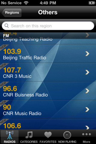 Radio China Player xingping guangxi