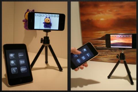 Auto Remote Camera