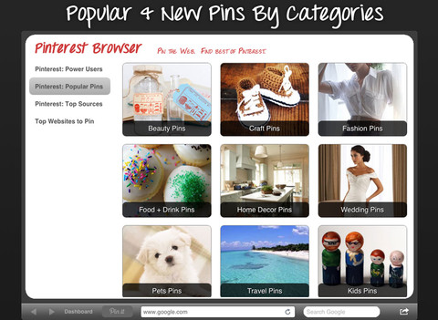 Pinterest Browser pinterest site