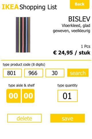 IKEA Shopping List