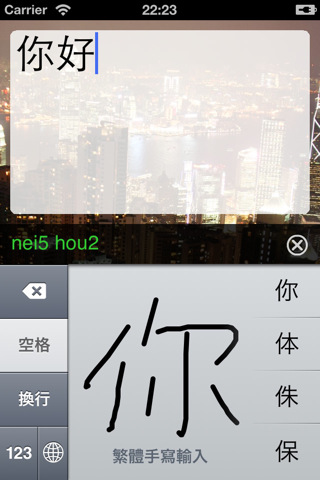 lonely planet cantonese phrasebook pdf
