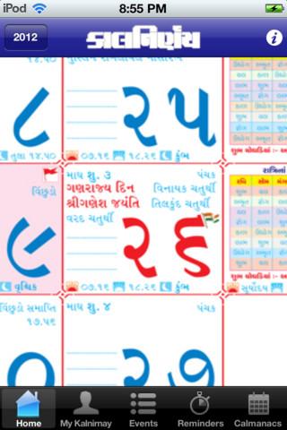 Kalnirnay Gujarati