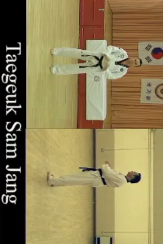 ITF Taekwon-Do Patterns (3 of 14) Chon-Ji - YouTube