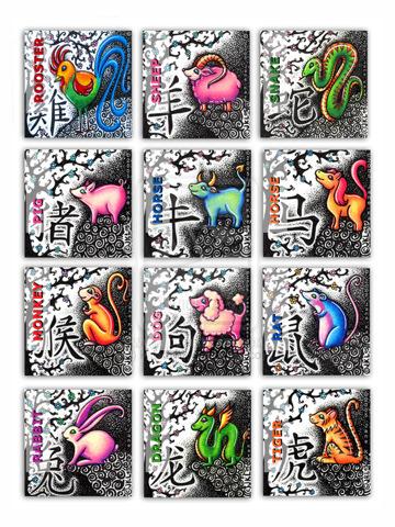 360 x 480 jpeg 124kB, Tags : zodiac , chinese , zodiac sign , chinese ...
