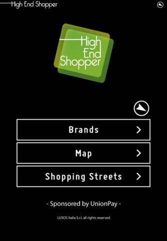 The High-End Shopper high end audio equipment