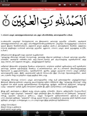 Tamil Thirunangai Sutha Tamil India Submited Images Tamil Kama