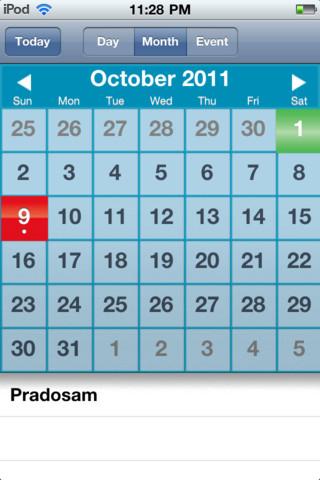 daily calander tamil calendar template 2016