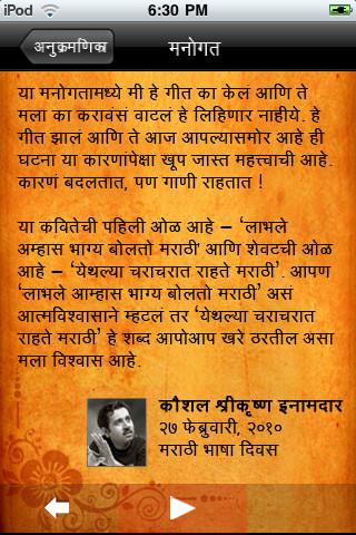 Tere Mere Milan Ki Yeh Raina Lyrics Translation   Abhimaan ...