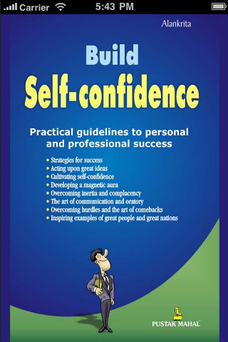 how to build our confidence