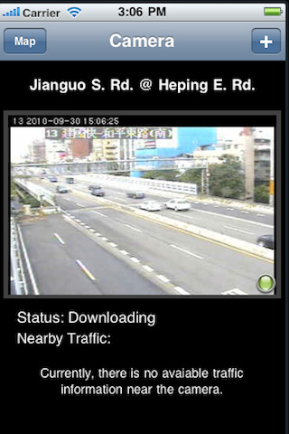 Taiwan Traffic Camera taoyuan city