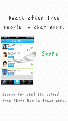 Chat Now! for Skype