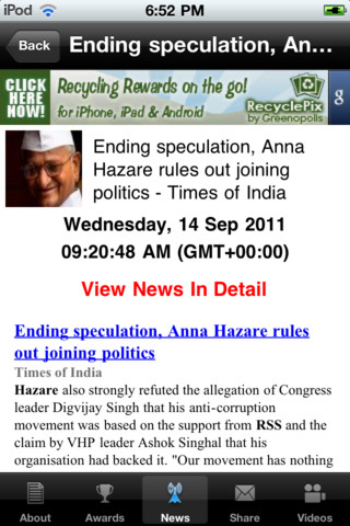 Essay on anna hazare biography