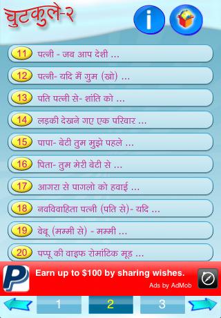Chutkule (Hindi Jokes) on the App Store - iTunes