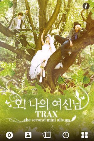 TRAX / Oh! My Goddess chevrolet trax