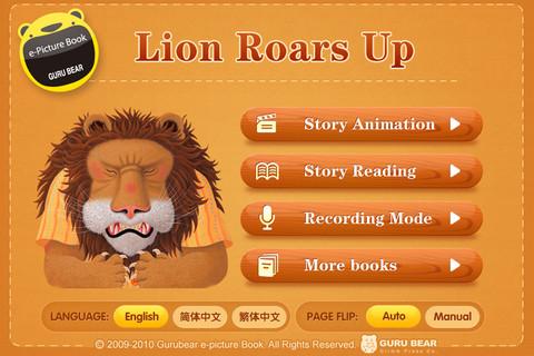 GuruBear – Lion Roars Up