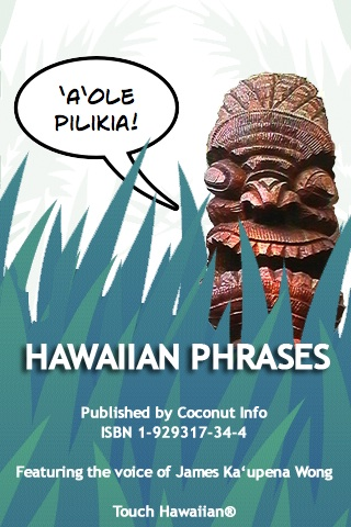 Funny Hawaiian Phrases