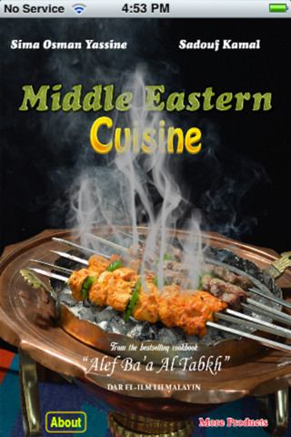 Middle Eastern Cuisine middle eastern food recipes