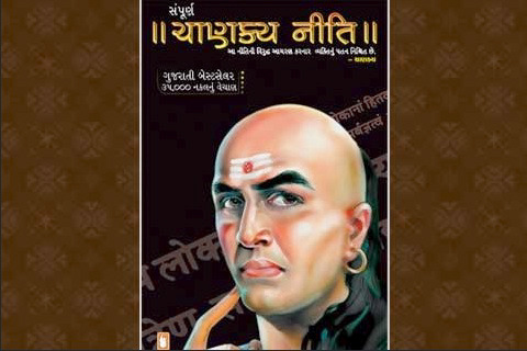 kautilyas arthashastra and war The arthashastra refers to a practice of political diplomacy that arose in india, which is epitomized by the written material on position, policy and military strategy written by kautilya.