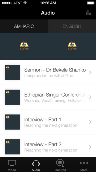 EECMN - Pastor Endiryas Hawaz ethiopian orthodox church