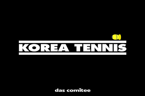 Korea Tennis north korea president