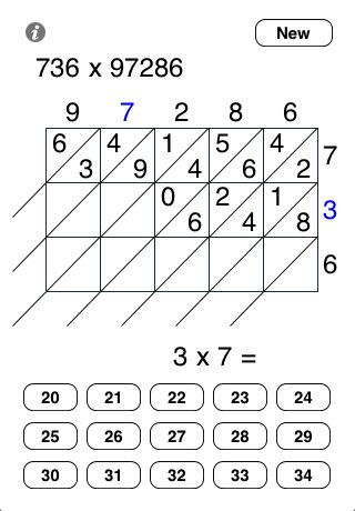 Lattice multiplication app for ipad iphone education