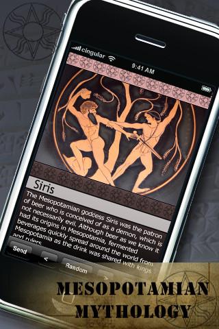 Ishtar | Mesopotamian Mythology