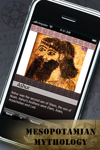 Mesopotamian myths