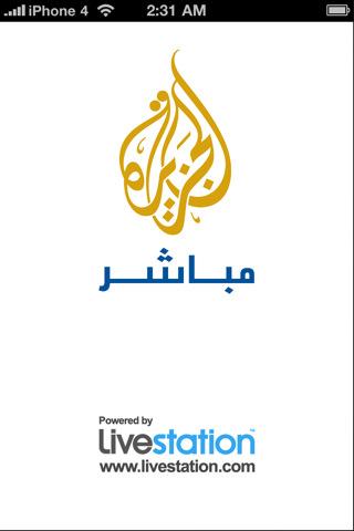 Download Al Jazeera Mubasher Live iPhone iPad iOS