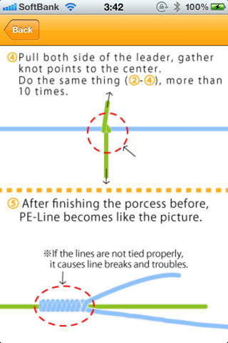 How to tie fishing knots app for ipad iphone reference for Fishing knots apps