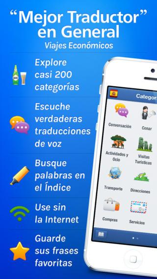 Libro de Frases en Portugués - Traductor Odyssey™ traductor