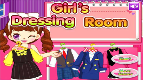 Fashion Dressing Room dressing room design