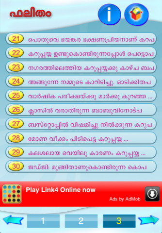 Malayalam Funny Film Dialogue Photo Comments  Facebook