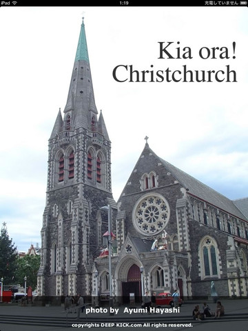Kia ora! Christchurch for iPad christchurch school virginia