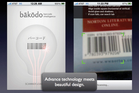 Bakodo - Barcode Scanner and QR Bar Code Reader