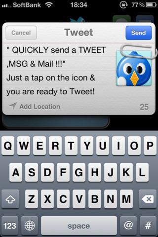 Twitter Now+ ~ to send text using Twitter, Messages or Mail ~