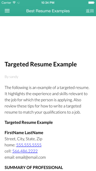 Best Resume Examples - Resume Writing, Resume Examples, Cover Letters reference letter examples