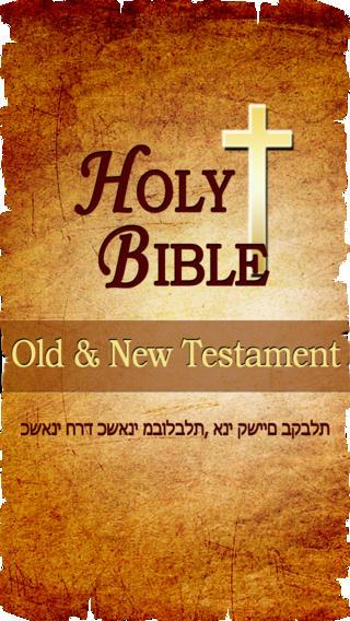 ipod bible download