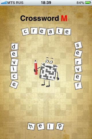 Crossword M vinegary crossword