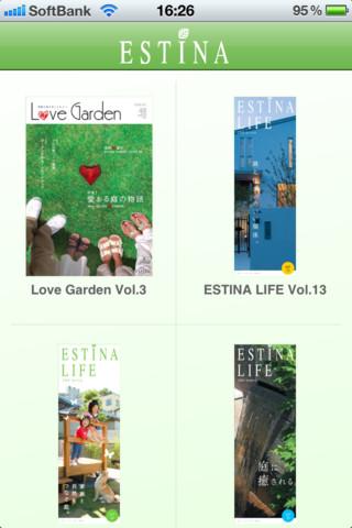 "Gardening magazines: ""ESTINA"" -a lot of information of ""gardening"" and ""exterior""- gardening zones map"