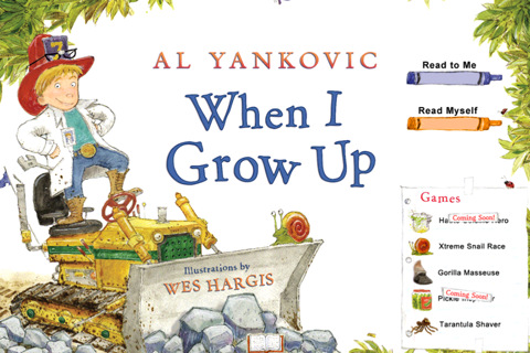 Al Yankovic: When I Grow Up