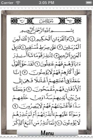 Surah yasin full http sablageresidentiel com download free surah