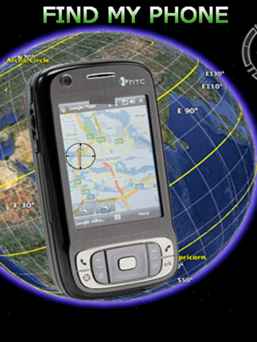 How to find a sprint cell phone user location php