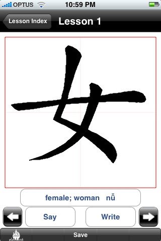 learn how to write in chinese online free