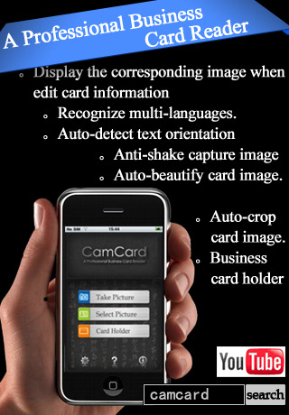CamCard Lite(Business Card Reader)